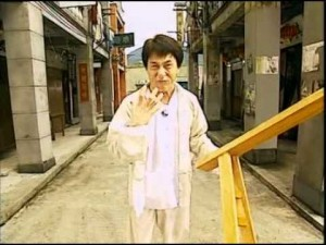 Jackie Chan Windows 7 Martial Arts Theme