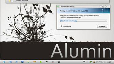 9 Amazing Aluminum Windows 7 Themes (Free Download)