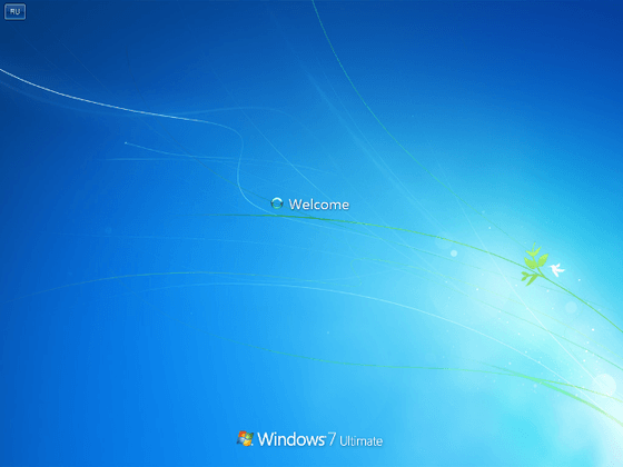 Windows 7 Build 7057 Screenshots + Logon Screen inside