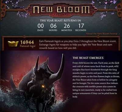 DOTA-2-New-Bloom