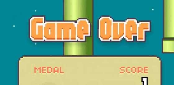 Game-Over-For-Flappy-Bird