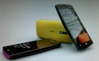 "Nokia Windows 7 Super Phone Ace Rumored To Have 4.3"" AMOLED And More"