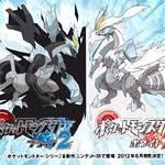 Pokemon Black and White 2 Windows 7 Wallpaper Theme