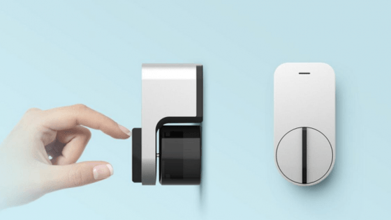 Sony Exceeds Crowdfunding Target For New Smart Home Lock