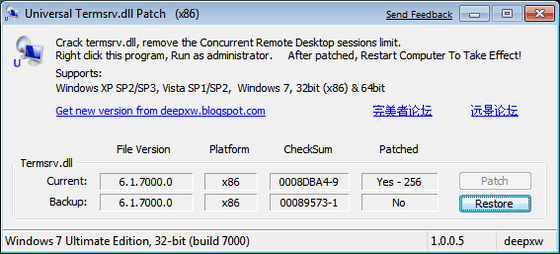 Termsrv.dll Patch for Windows 7 (32/64 bit)