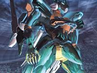 Classic Games: Windows 7 Zone Of The Enders HD Theme