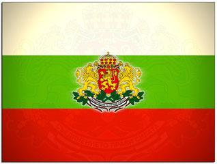Windows 7 Country Theme: Bulgaria