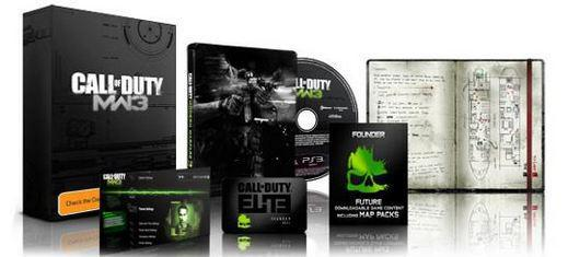 Preorder Call of Duty Modern Warfare 3 Hardened Edition