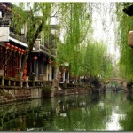 China Wallpaper: Beautiful Country And Landscape Windows 7 Themes Part 2