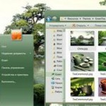 8 Elegant Custom Windows 7 Themes