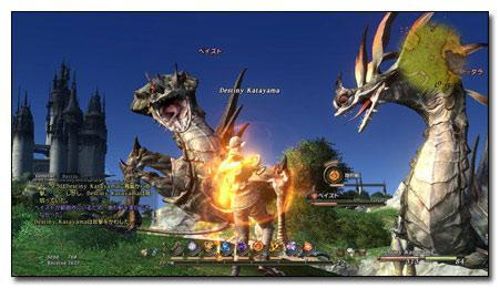 Final Fantasy 14 Online Graphics Revamped