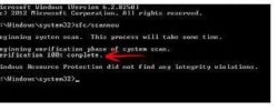 "Fix Corrupt System: Run the ""SFC /SCANNOW"" Command at Boot or Within Windows 8"