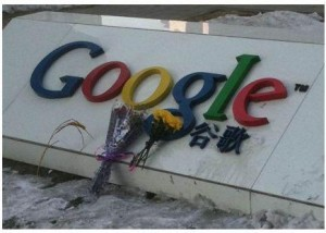 5 Reasons Why Google Won't Shutdown Google.CN