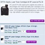 Where to buy cheap ink cartridges online (HP & Co) with free shipping