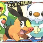 Pokemon Black and White Legendaries Pictures + Info
