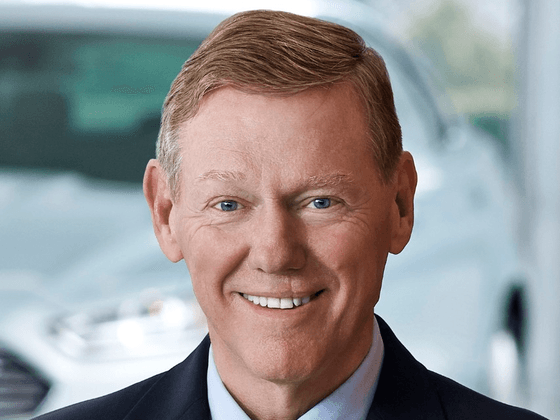 Alan Mulally Out As New Microsoft CEO Choice