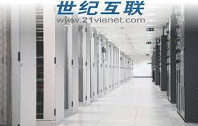 Microsoft Forms Partnership With 21Vianet To Bring Microsoft Azure To China