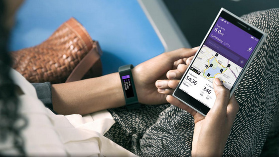 Microsoft Updates Band With Software Improvements