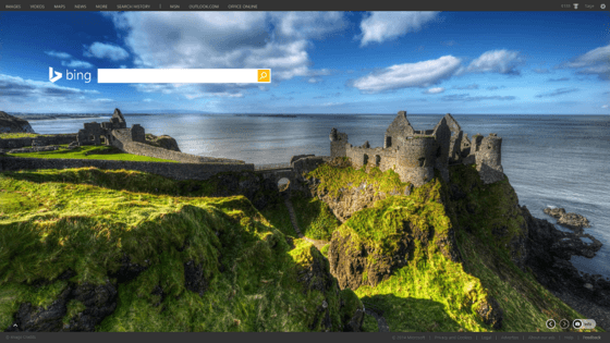 Microsoft Updates Bing With HD Images