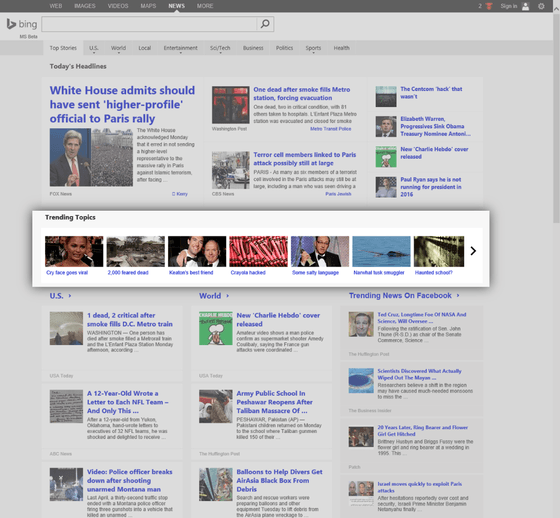 Bing Introduces Topics View For Trending News Stories