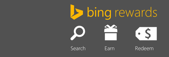 Microsoft Gives Bing Rewards Users SkyDrive Promo