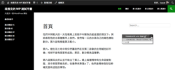 Bing Updates and Xbox Comes To China