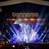 Microsoft and Xbox Bring Bonnaroo Home To Music Fans