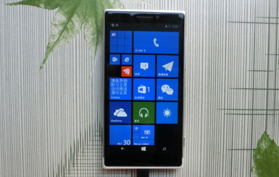 Microsoft's Newest Flagship Windows Phone Gets Shown In Leaked Photos From China
