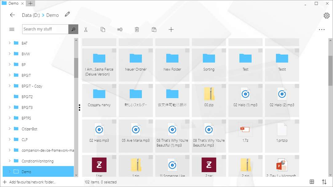 Manage Files Easier With Modern File Explorer 2