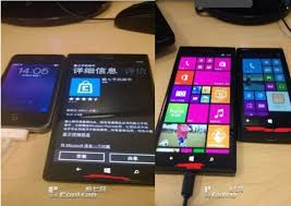 Nokia Allegedly Putting Together 3D Technology In New Windows Phones