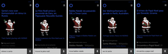 Microsoft Is Tracking Santa Claus With New NORAD Tracks Santa Program
