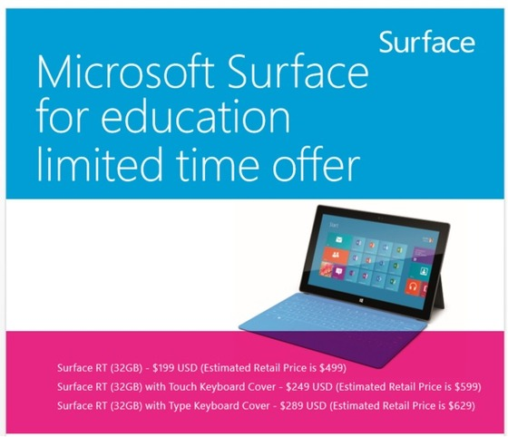 msft-surfacertschools