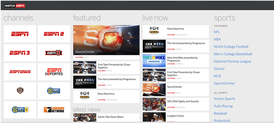 Microsoft and ESPN Launch WatchESPN App On Windows Phones