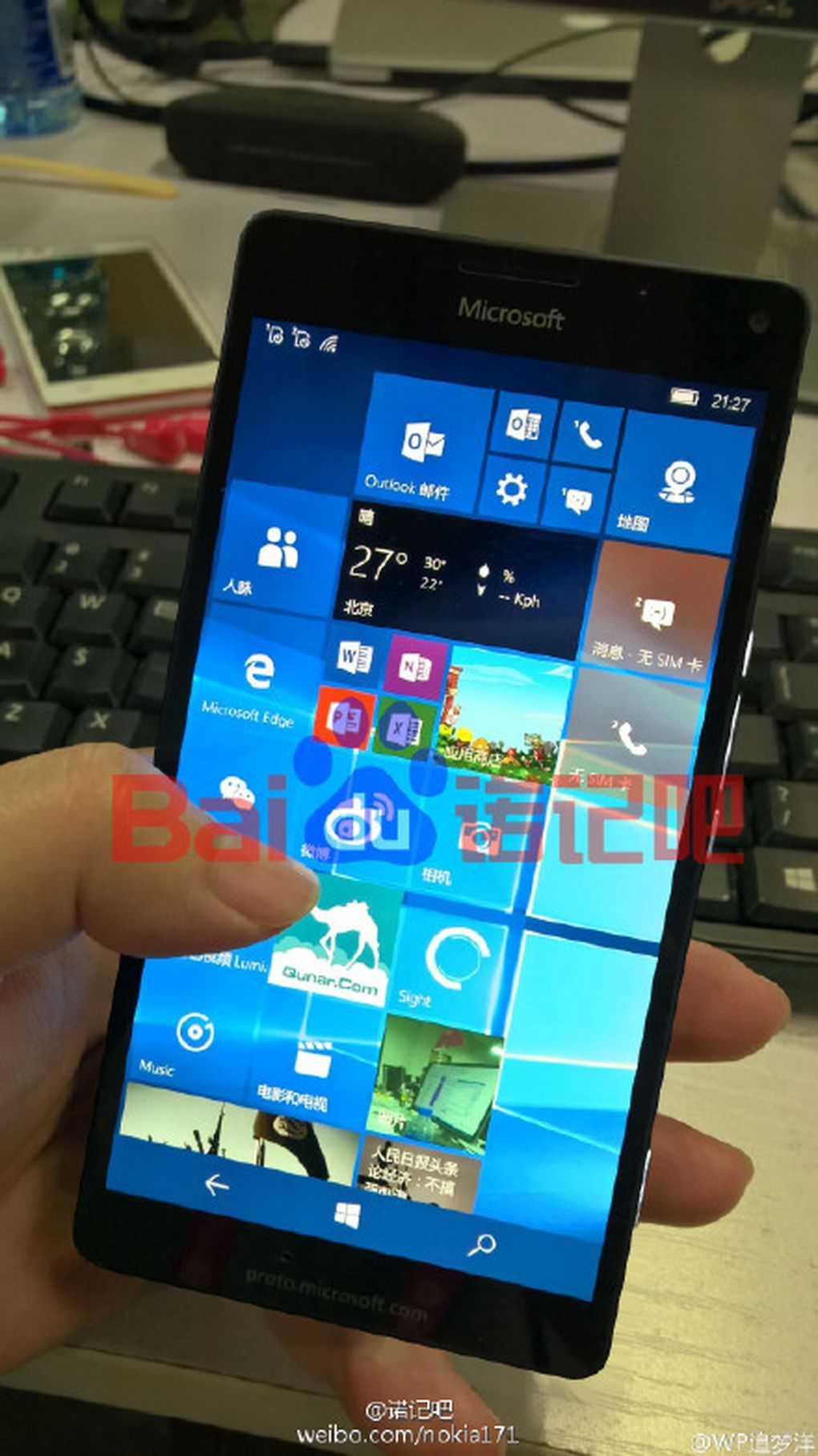 Microsoft's New Windows 10 Phones Shown In Early Pictures