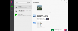 WeChat Slowly Arriving On Windows 10