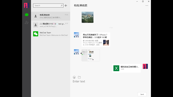 Is WeChat Arriving For Windows 10?