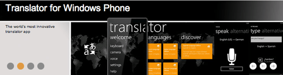 Microsoft's Translator Is A Free Tool For Personal, Business and More