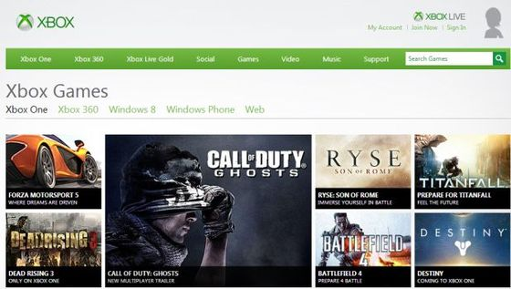 Microsoft Renames Xbox Live Marketplace to Xbox Games Store