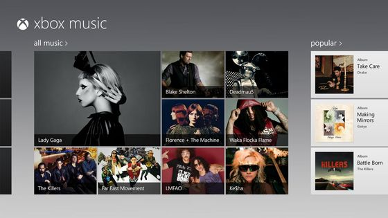 Microsoft's Xbox Music Becomes Paid Service In December For All