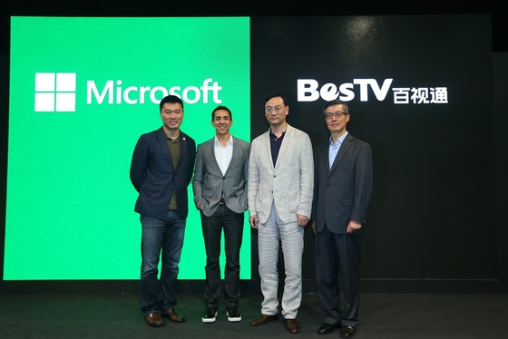 Microsoft Brings Xbox One To China On September 23