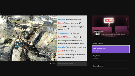 Microsoft Shows Off Twitch Live Broadcasting App Set For March 11th