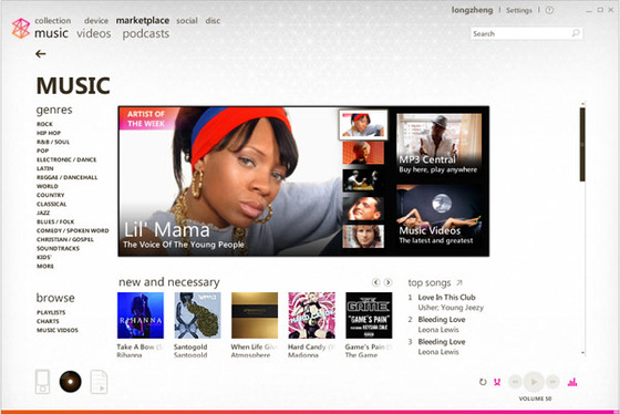 Zune Marketplace Not Allowing Purchases Soon