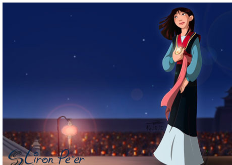 Mulan Theme With 10 Backgrounds