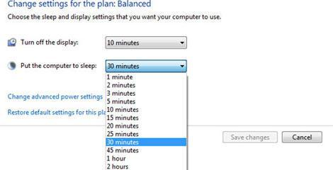 How to change sleep time in Windows 7