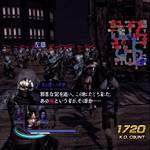 Warrior Orochi 3 Theme, Wallpapers, NA Release Date March 2012