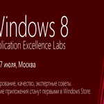windows 8 application excellence labs thumb png