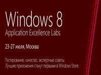 Windows App Excellence Lab: Experts, For Your Apps