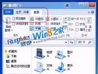 More RC Rumors: Windows 8 Release Candidate To Have All Flat Explorer