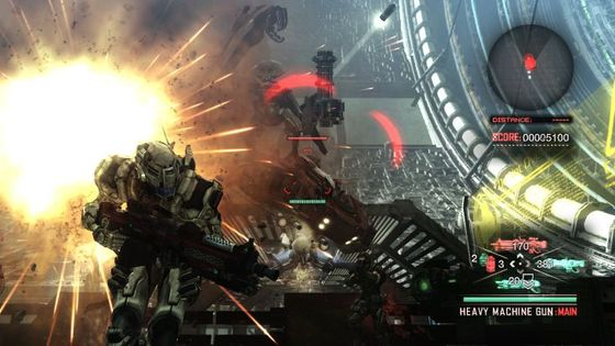 Vanquish (Video Game) Pictures + Release Date